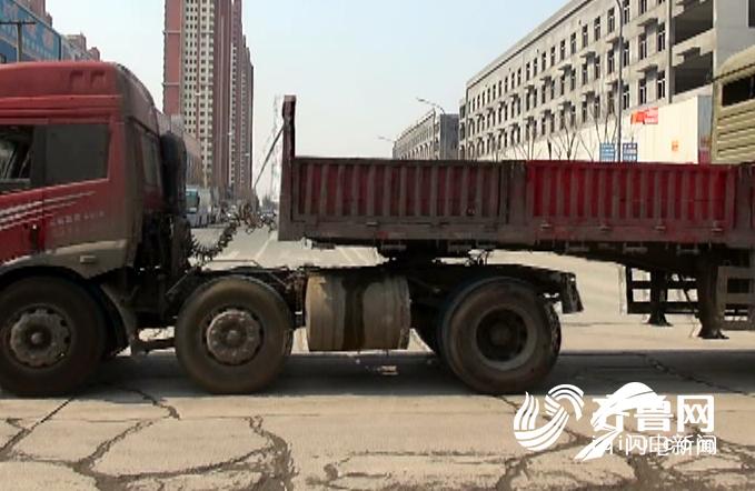 济南蓝翔路上半年完成拓宽拆迁 积水连片常年失修2