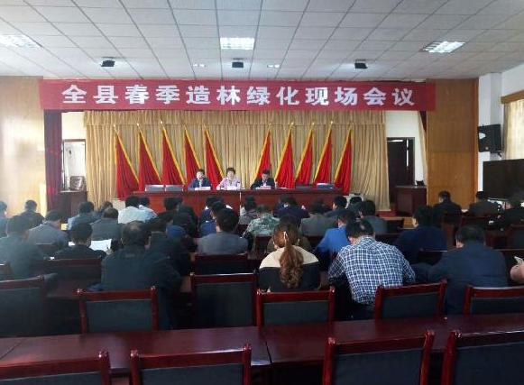 梁山县召开全县春季造林绿化现场会议