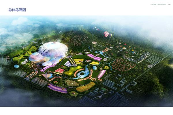 青岛平度25个项目集中开工 总投资110亿元
