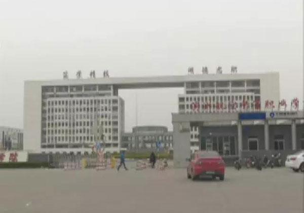 济南首座地铁站露真容 鱼腹形岛式高架车站有何优势?