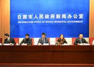 日照市将连续五年举办中国(日照)国际啦啦操精英赛
