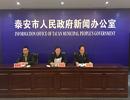 泰安将于明年1月1日起开始征收环保税