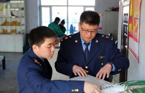 山东太平洋百货等10户企业被济宁市工商局吊销营业执照