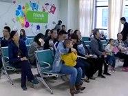 济南一幼儿园70多位孩子上吐下泻 检测结果现诺如病毒