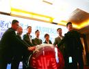 泰安市第一届企业家大讲堂正式拉开帷幕