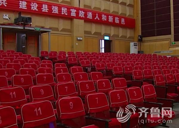 全国总工会调研组来临邑调研工人文化中心建设