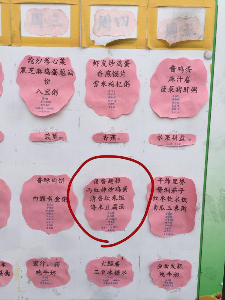 70多名学生呕吐腹泻 涉事幼儿园已停课、消毒