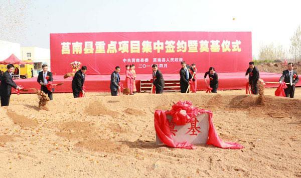 """莒南:""""双20""""重点项目力促县域经济增活力"""