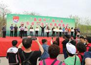 第六届山东冬泳锦标赛在孙子故里惠民县闭幕