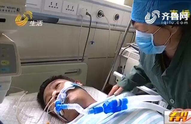 紧急!济南环卫工病重昏迷 每天医疗费八九千元