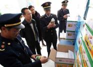 山东公布2017年农药监督抽查计划 潍坊抽查80项
