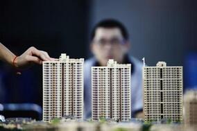 山东开展打击囤房炒房专项行动 3个月内禁止涨价