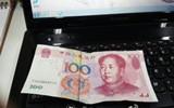 聊城一不法分子集市行骗 老人摆摊收到300元假钞