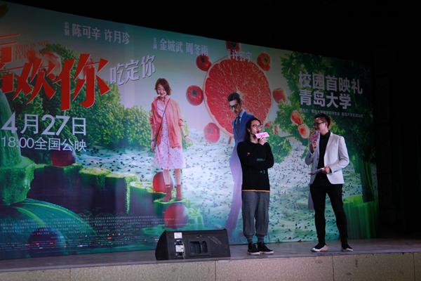 80后导演许宏宇携《喜欢你》亮相青岛高校引追捧