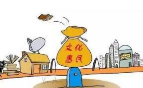 """山东公开有奖征集""""文化惠民消费季""""标志与吉祥物"""