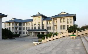 济宁殡仪馆迁建勘察项目公开招标 馆区占地106亩