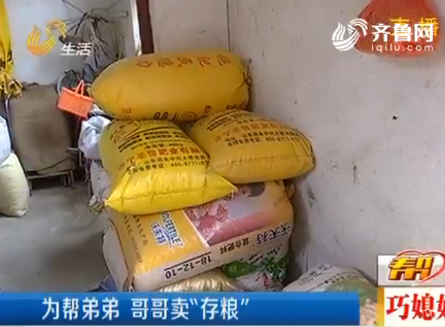 济南环卫工陈凡国患病牵动众人 大哥卖粮食给弟弟凑钱