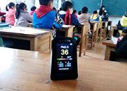 净化雾霾!德州企业研发新风系统进入清华、北京四中等名校