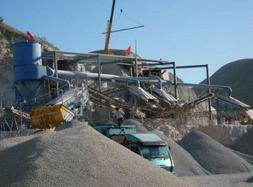 微山两城守华石料厂等4家企业安全生产许可证被注销