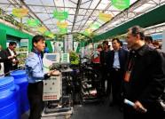 中国节水农业暨水肥一体化技术材料设备展在潍坊开幕