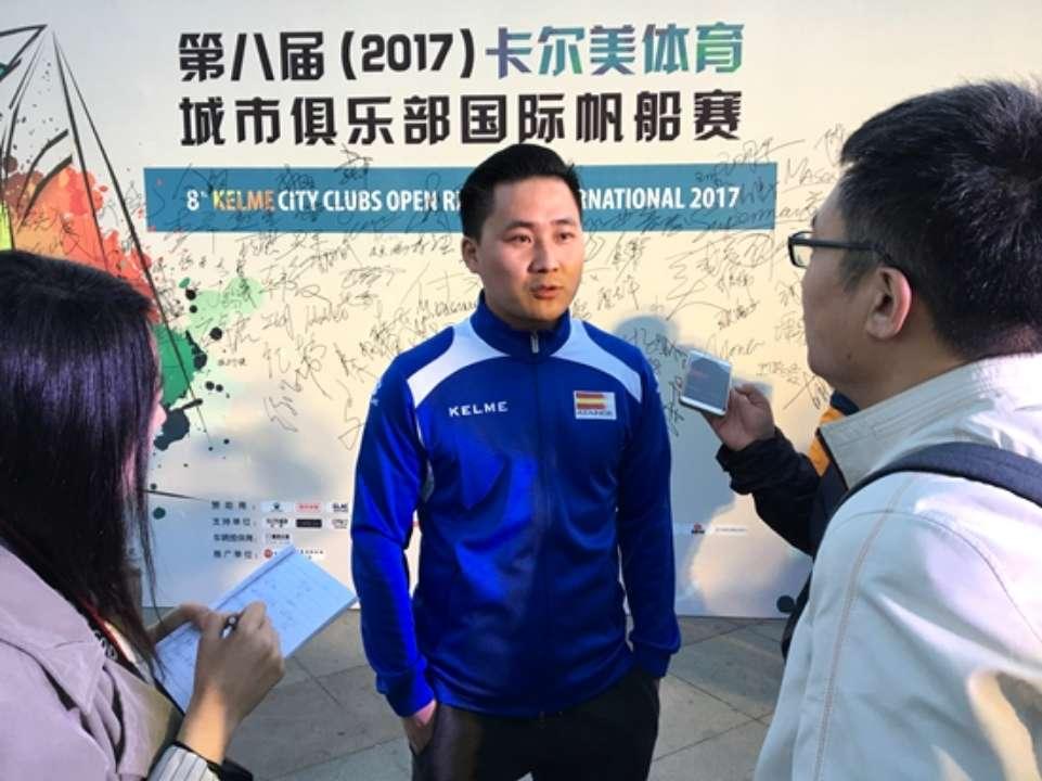 第八届(2017)卡尔城市育美体俱乐部国际帆船赛漂流瓶问多大了的目的