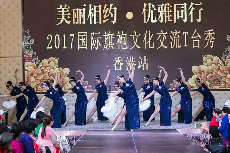 弘扬国粹!莱芜旗袍会香港国际旗袍T台大赛庆功汇演