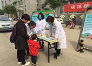 全国预防接种日丨泰安财源街道开展宣传活动