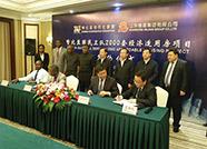 德州名企走向海外 参建赞比亚2000套经济适用房项目