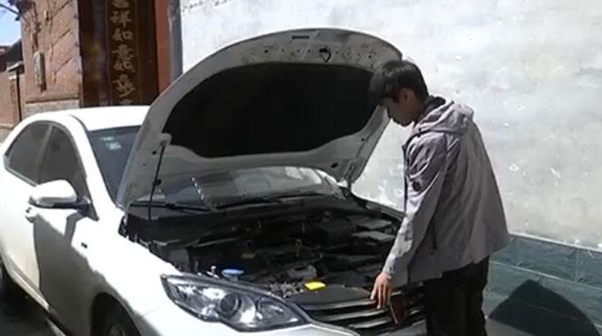 滨州车主新买轿车发动机异响 奇葩的事还在后头