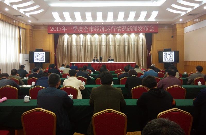 发布会|一季度莱芜经济实现开门红 GDP同比增8.5%