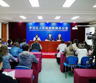发布会|青岛李沧推出百项重点工作 涉教育住房等各领域