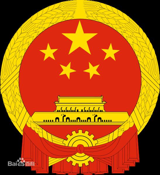 省十二届人大七次会议主席团举行第二次会议