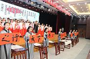罗庄区第十一届读书节深入推进中华优秀传统文化教育