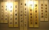高唐县首个村级生态文化展览馆在琉璃寺镇秦庄村落成