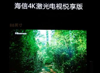 完善4K激光产品线 海信