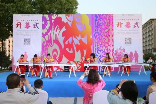 济南市高新区雨滴广场第三届邻里文化节盛大启幕