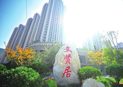 29路延长 济南最大公租房小区文贤居有了公交车