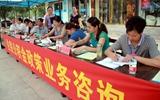高唐开展住房公积金政策宣传月活动 为群众答疑解惑