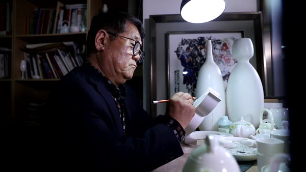 齐鲁工匠何岩:陶瓷匠人传承创新 设计作品登上APEC宴会