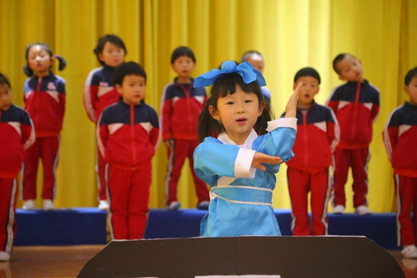 济南市七里山幼儿园举行经典诗文朗诵活动