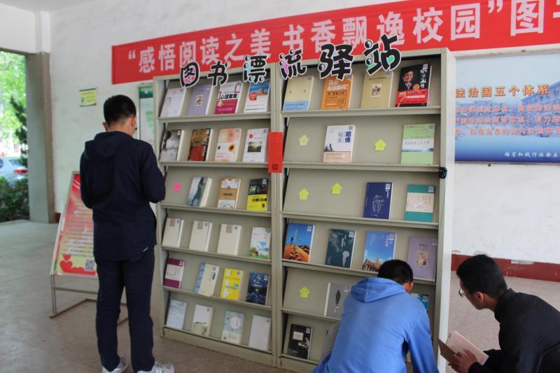 """""""漂流书香 漂流诚信""""山东科技职业学院举行图书漂流活动"""