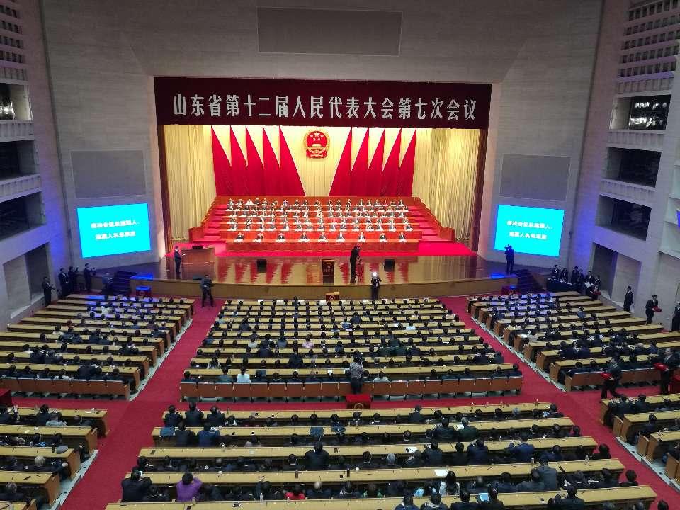 山东省十二届人大七次会议闭幕 刘家义当选省人大常委会主任龚正当选省长