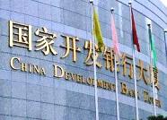 潍坊与国家开发银行签订金融合作备忘录 获雄厚资金支持