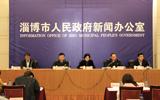 淄博6744户纳税人被评A级 可享41项激励措施
