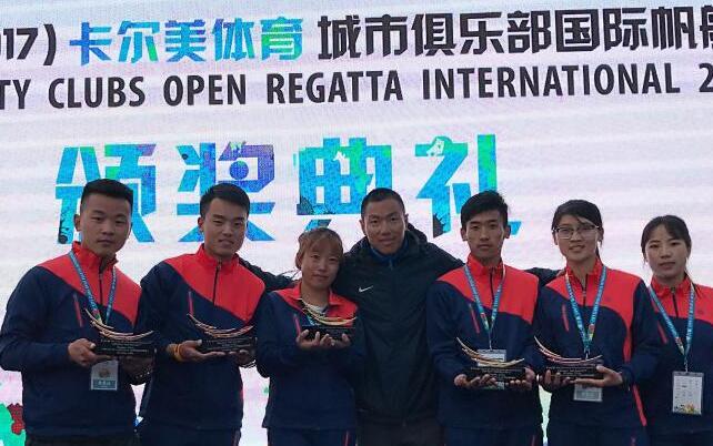 第八届中国青岛城市俱乐部国际帆船赛落幕 青科大帆船队夺双冠