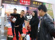 盛会!2017中国?厨都国际酒店用品博览会在兴福开幕