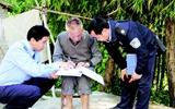 """冠县实施""""一村一警务助理""""实现环保与公安无缝对接"""