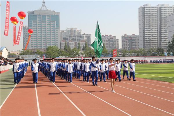 临沂技师学院第二十八届运动会隆重开幕