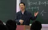 冠县招聘聘用制教师 438个岗位、5月4日起报名