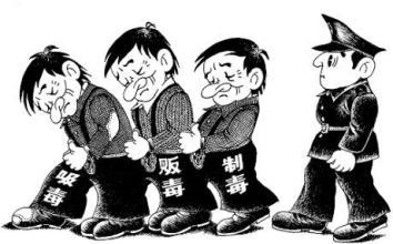 临沂河东警方打掉一吸贩毒团伙 4名嫌疑人全部落网